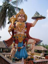 Sri Hanuman Jayanti