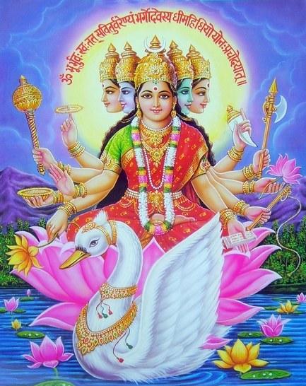 saisathyasai gayatri devi mantram