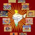 twelve jyotirilingas of lord shiva