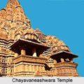 Chayavaneswara Temple