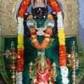 108 names of goddes mahalakshmi