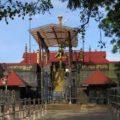 Sabarimala Swami Ayyappa Temple