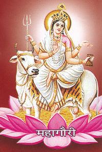 image of hindu goddss mahagauri mata