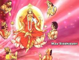 image of hindu goddess durga devi ninth avatar is mata sjddhidatri