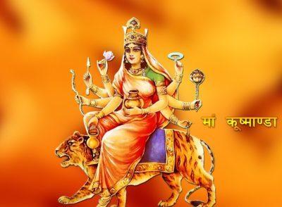 photo of Maa Kushmanda devi