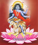 photo of goddess mata kalaratri devi, photo of goddess mata kalaratri devi