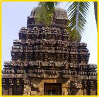 bikkavolu vinayaka temple